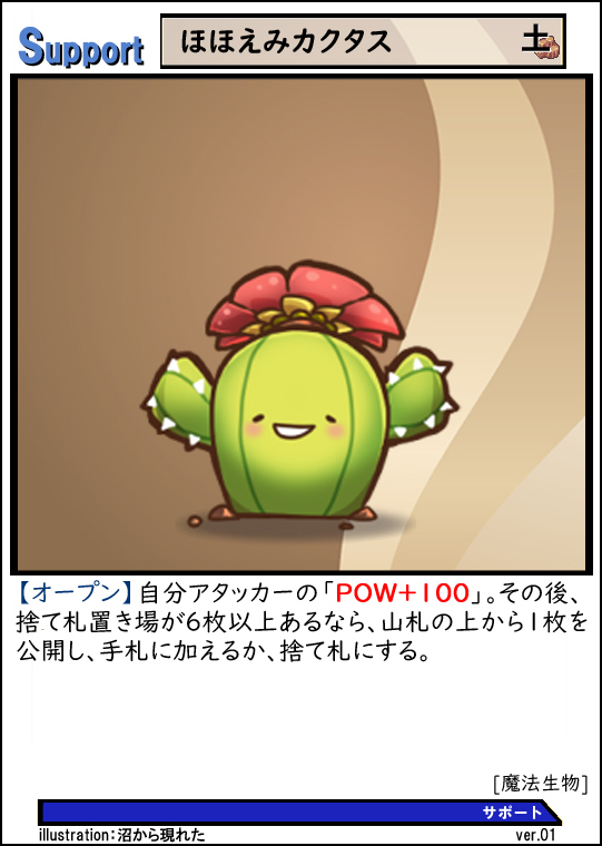 f:id:o-tetsu-o:20180311005101j:plain