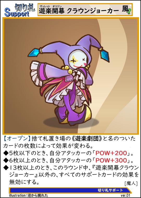 f:id:o-tetsu-o:20180316013357j:plain