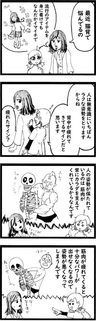 f:id:o-tetsu-o:20180427023843j:plain