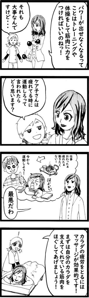 f:id:o-tetsu-o:20180427023855j:plain