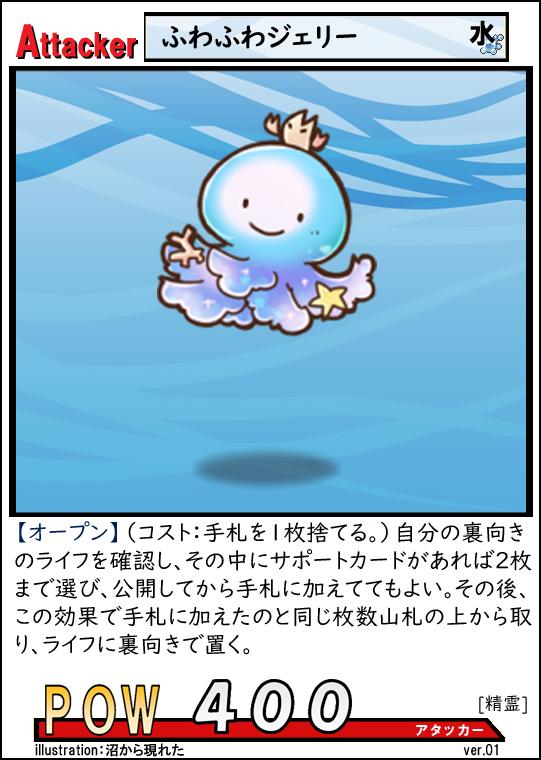 f:id:o-tetsu-o:20180815004616j:plain