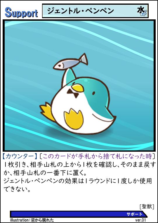f:id:o-tetsu-o:20180818235428j:plain