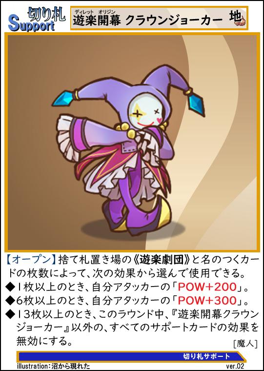 f:id:o-tetsu-o:20180831234237j:plain