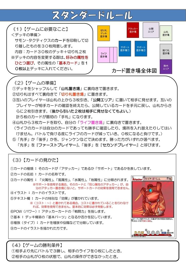 f:id:o-tetsu-o:20180907101440j:plain