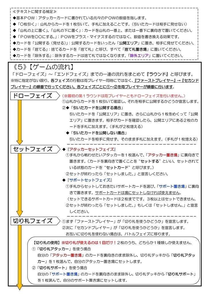 f:id:o-tetsu-o:20180907101514j:plain