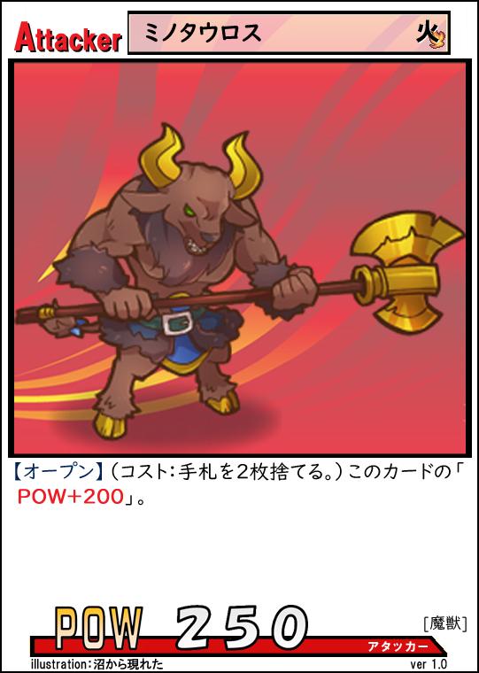 f:id:o-tetsu-o:20181011010743j:plain