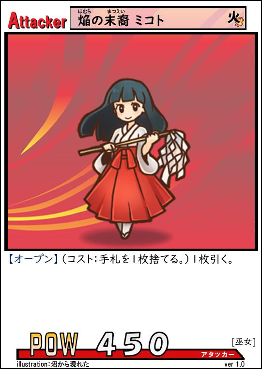 f:id:o-tetsu-o:20181011010825j:plain