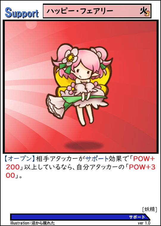 f:id:o-tetsu-o:20181011010901j:plain
