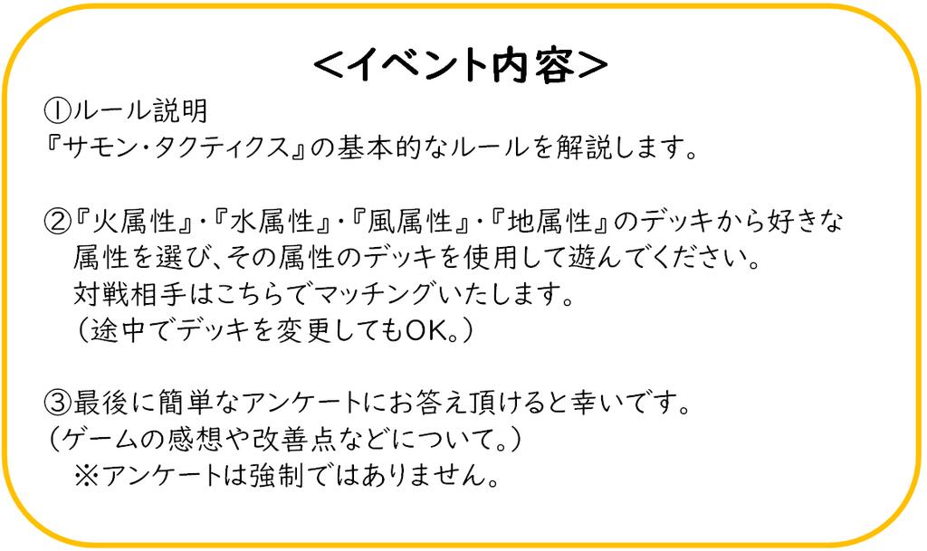 f:id:o-tetsu-o:20181018153220j:plain