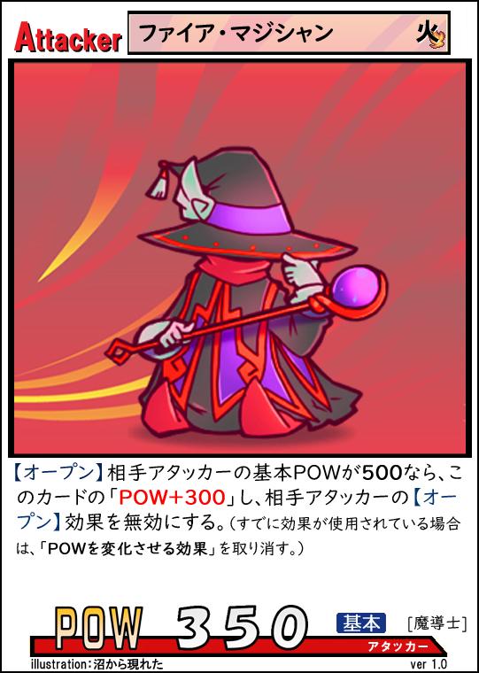 f:id:o-tetsu-o:20181019175948j:plain