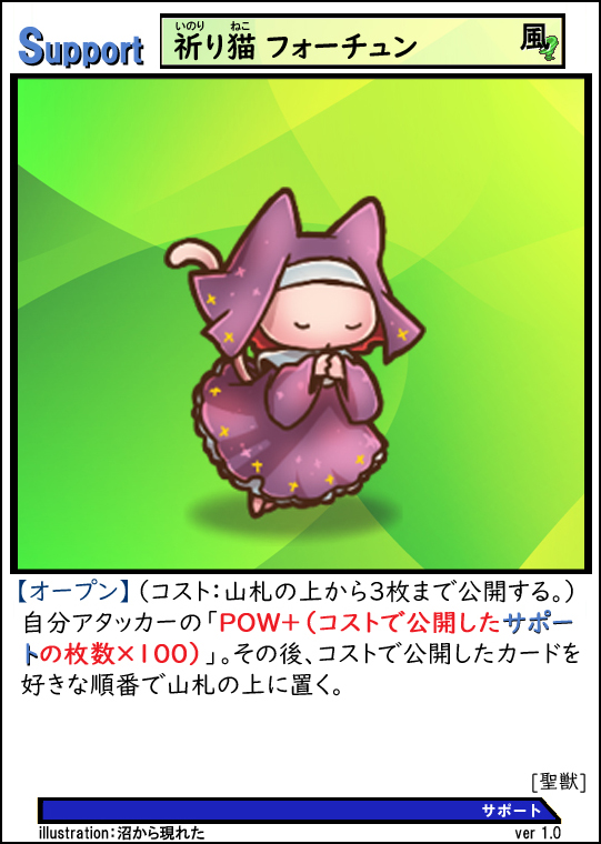 f:id:o-tetsu-o:20181113003005j:plain
