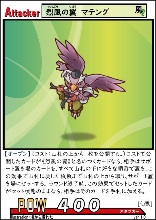 f:id:o-tetsu-o:20181114002123j:plain