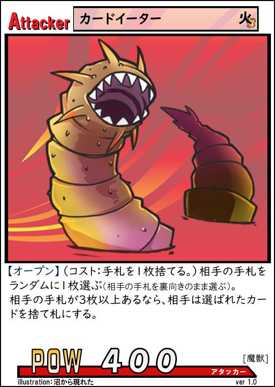 f:id:o-tetsu-o:20181126004554j:plain