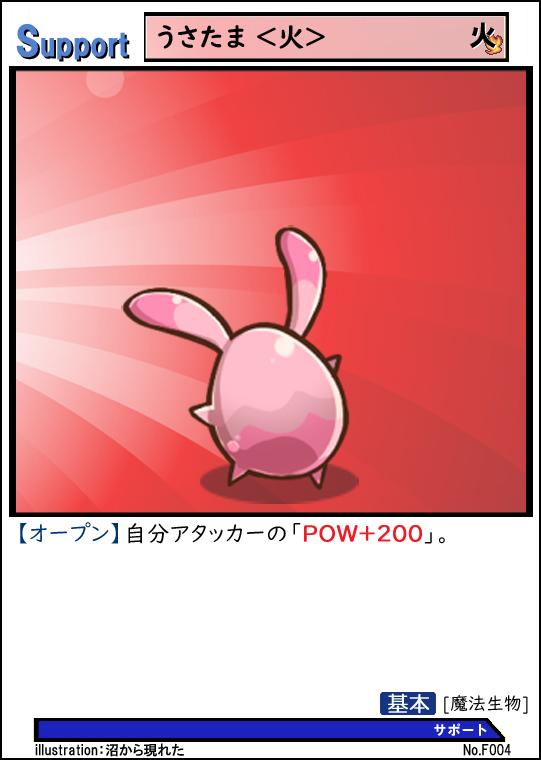 f:id:o-tetsu-o:20190210002606j:plain