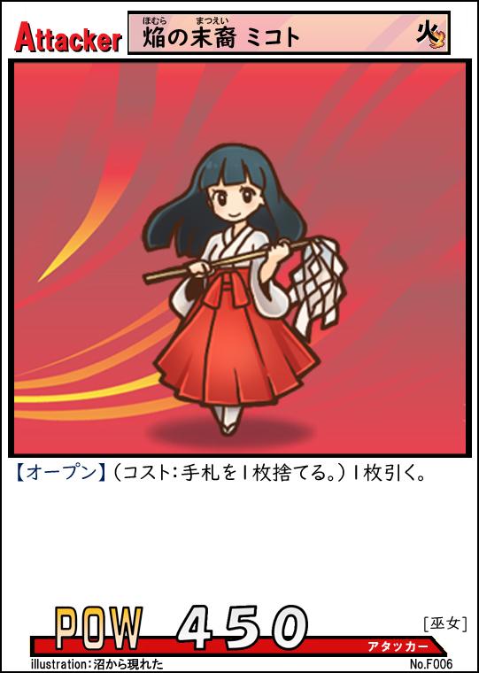 f:id:o-tetsu-o:20190210004545j:plain