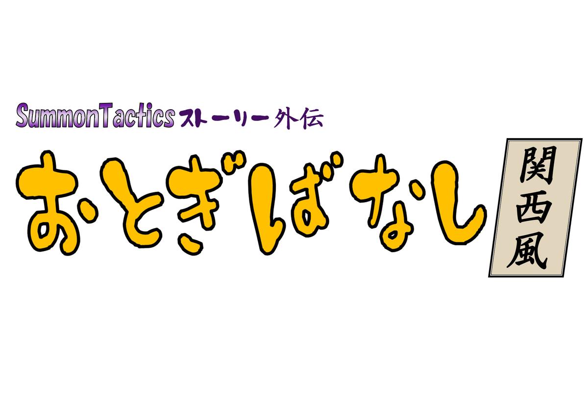 f:id:o-tetsu-o:20190329012127j:plain