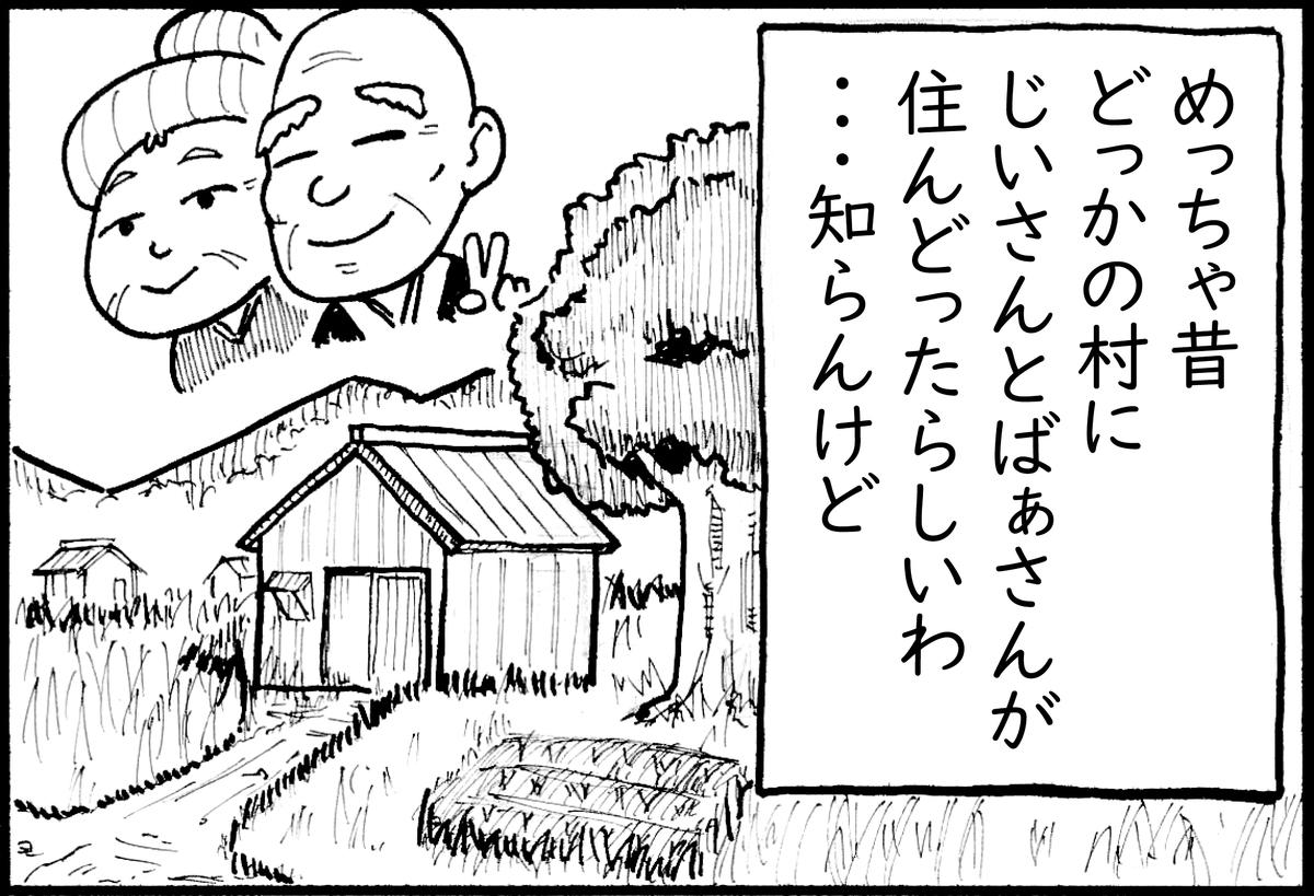 f:id:o-tetsu-o:20190331021559j:plain