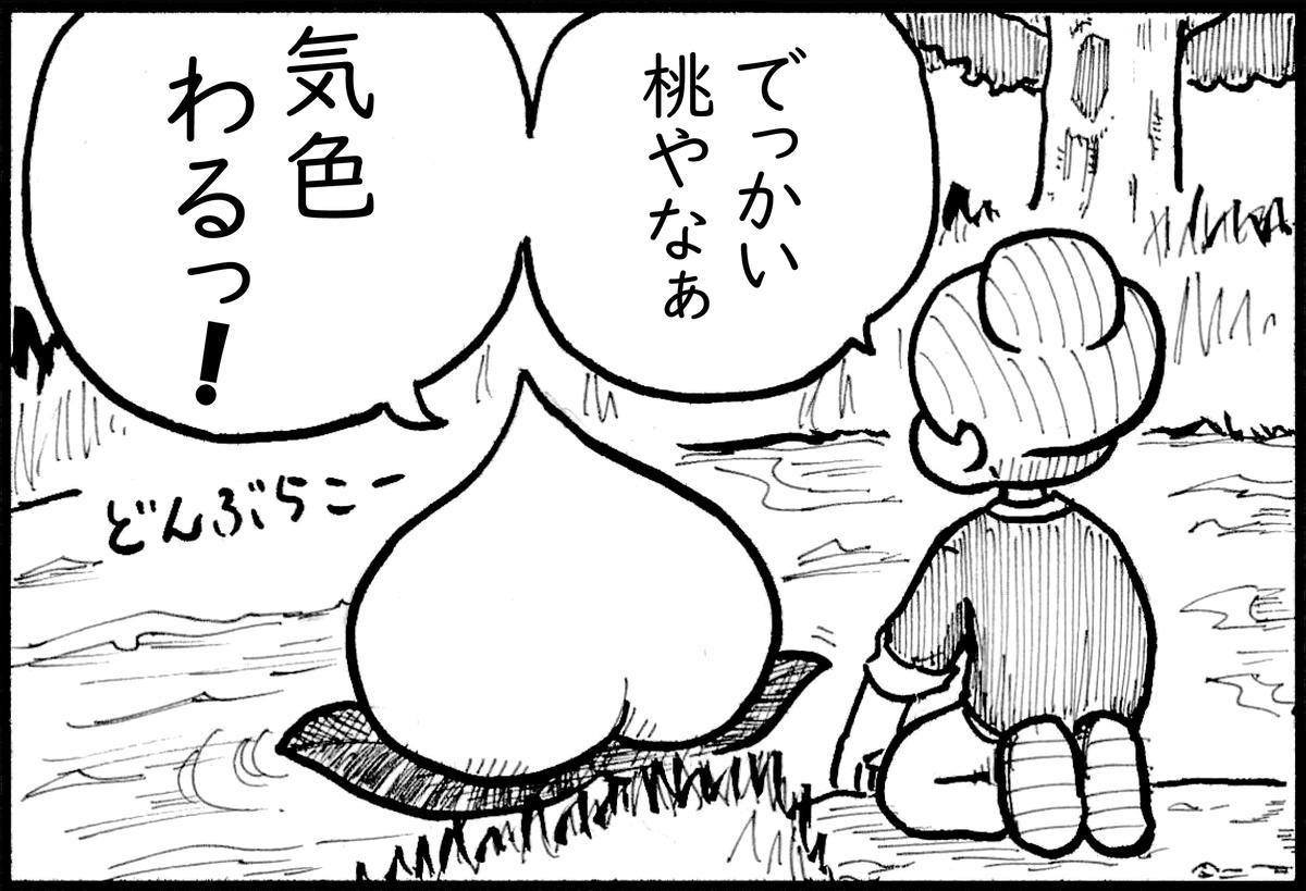 f:id:o-tetsu-o:20190331021635j:plain