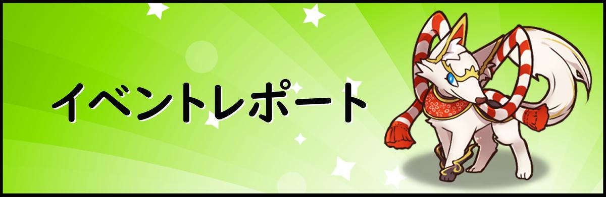 f:id:o-tetsu-o:20190411002029j:plain