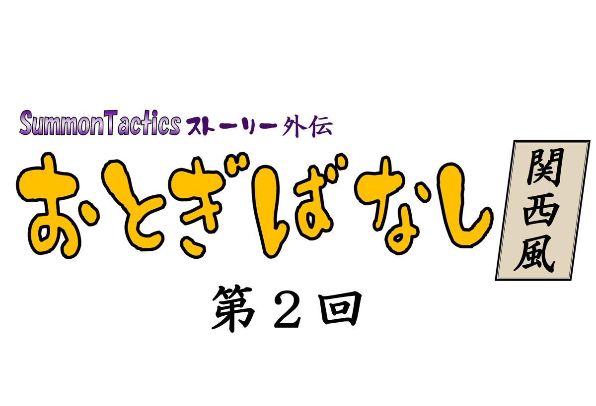 f:id:o-tetsu-o:20190411003103j:plain