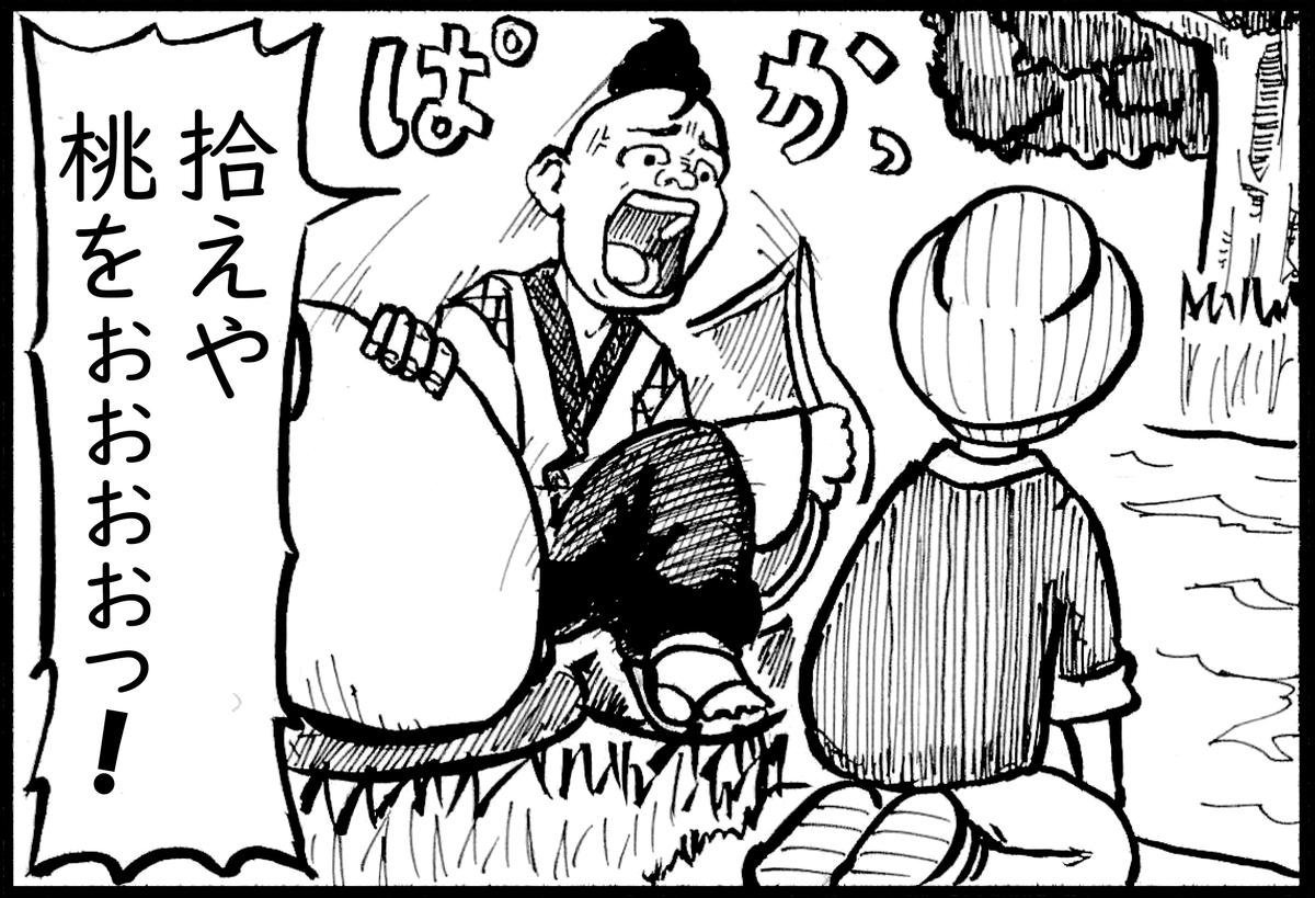 f:id:o-tetsu-o:20190411003142j:plain