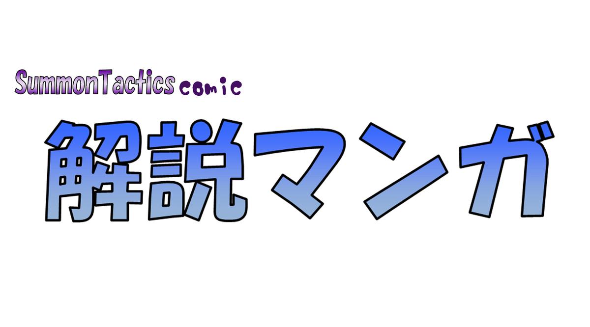 f:id:o-tetsu-o:20190411005207j:plain