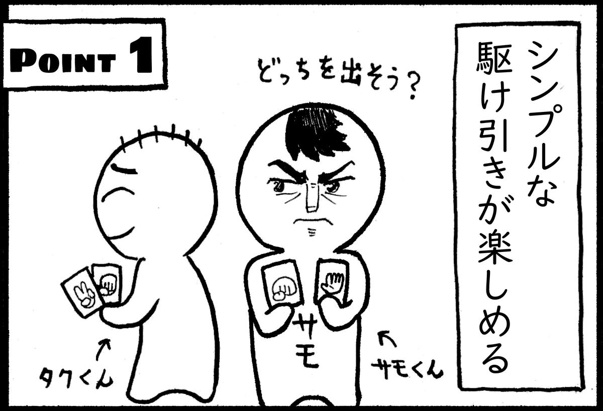 f:id:o-tetsu-o:20190411005344j:plain