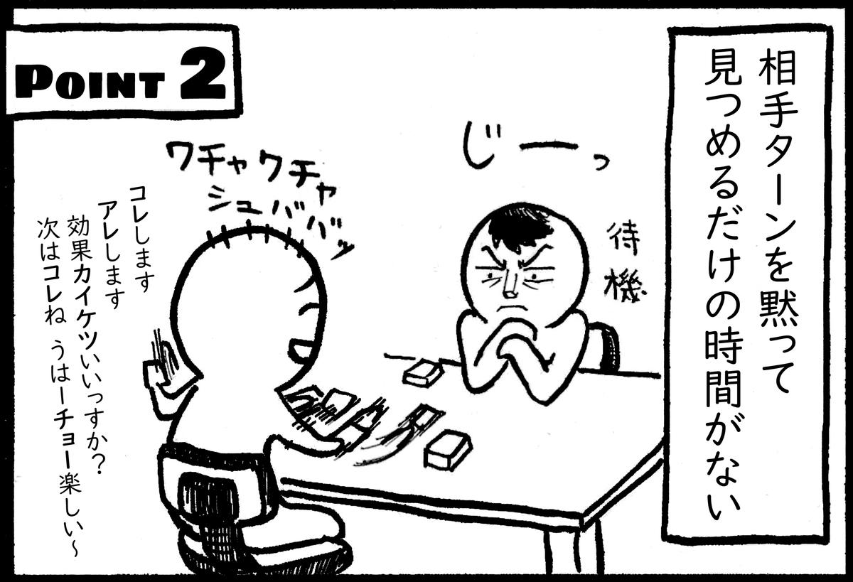f:id:o-tetsu-o:20190411005414j:plain
