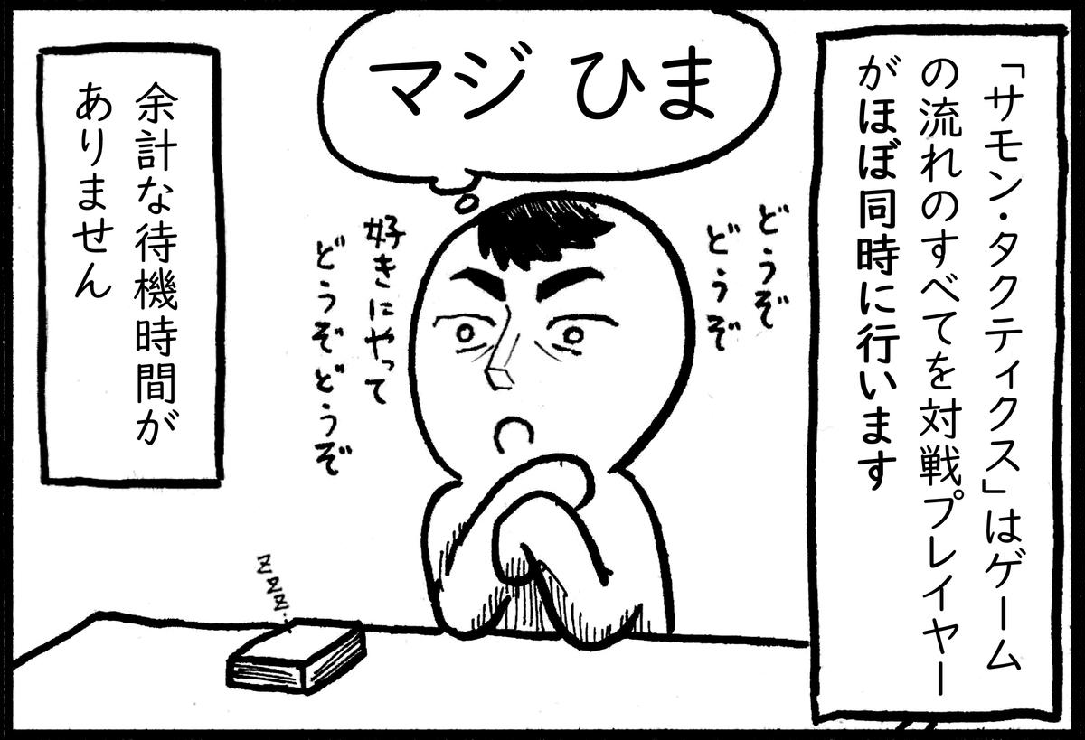 f:id:o-tetsu-o:20190411005424j:plain