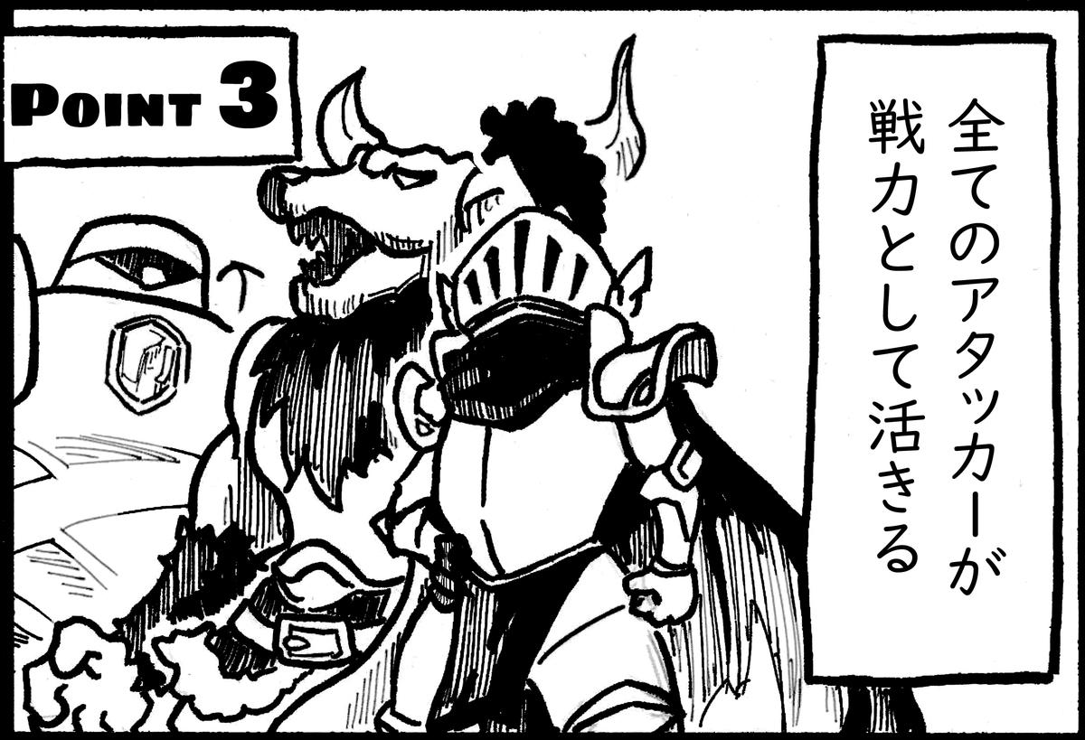 f:id:o-tetsu-o:20190411005436j:plain