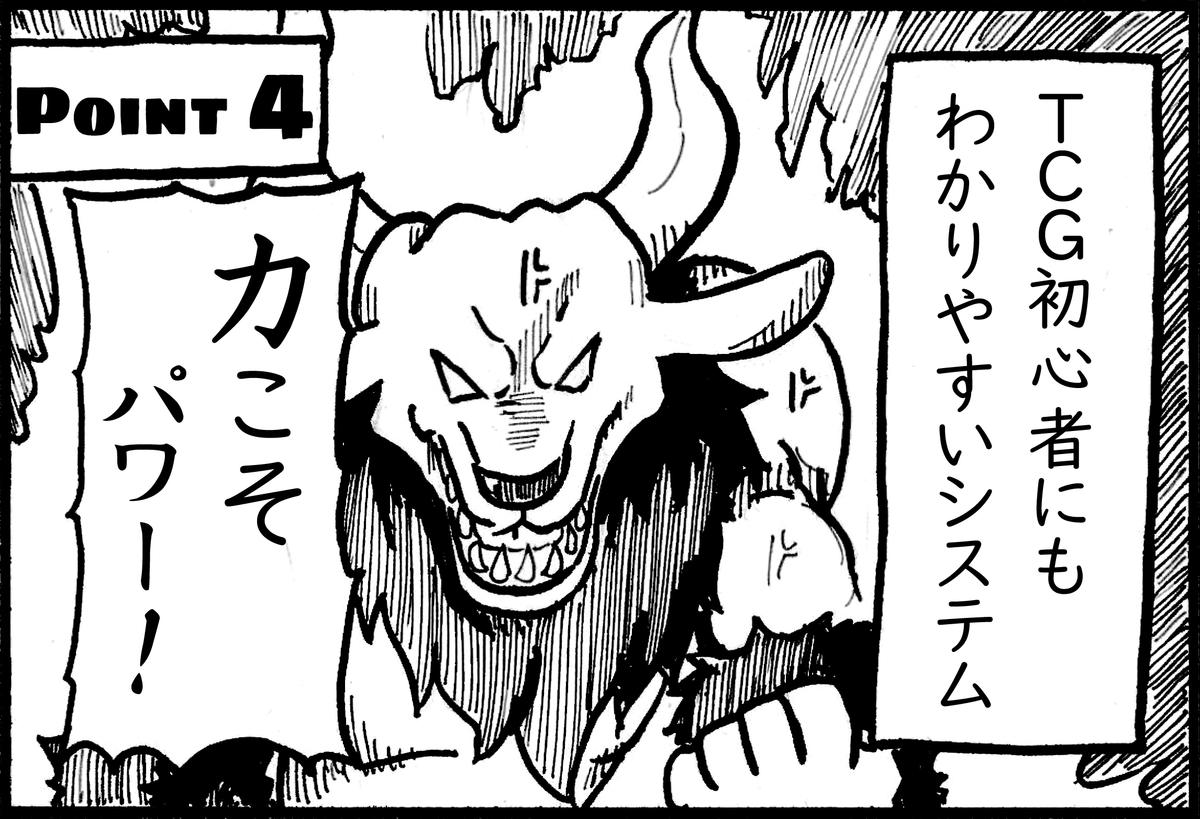 f:id:o-tetsu-o:20190411005459j:plain