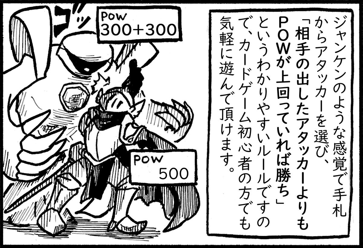 f:id:o-tetsu-o:20190411005519j:plain