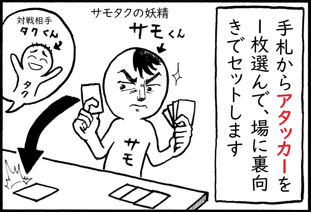 f:id:o-tetsu-o:20190411005629j:plain