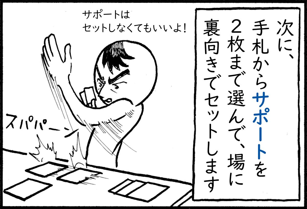 f:id:o-tetsu-o:20190411005645j:plain