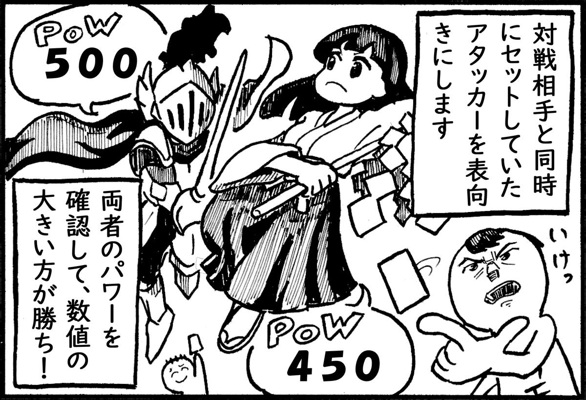 f:id:o-tetsu-o:20190411005710j:plain