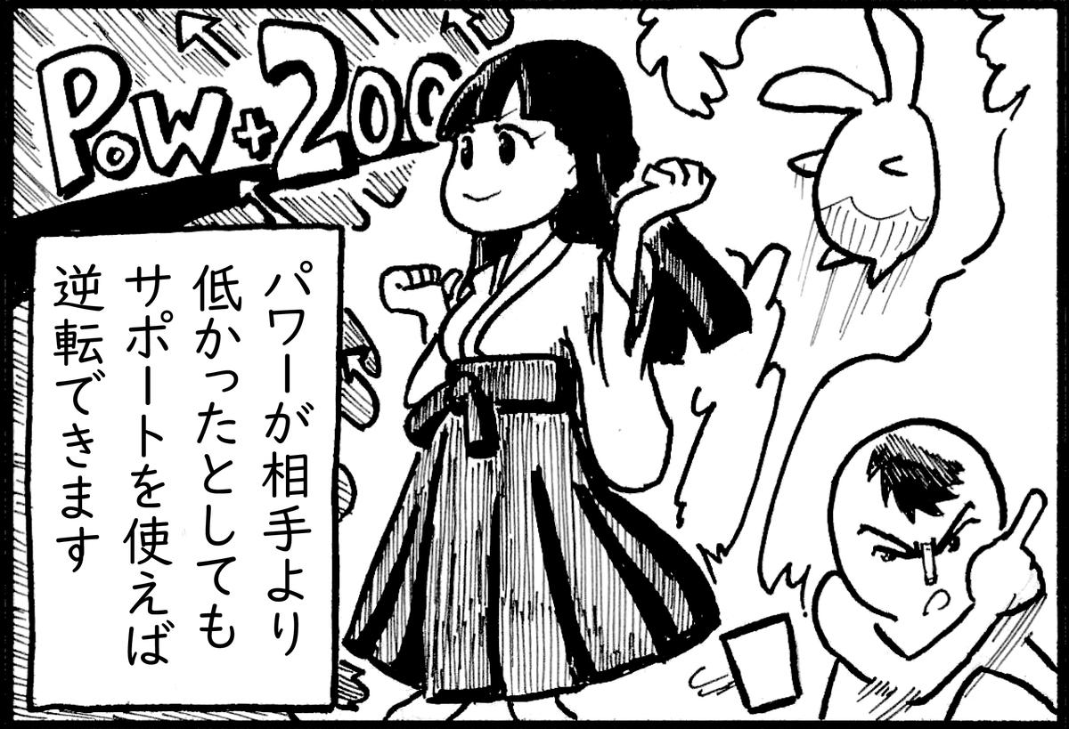 f:id:o-tetsu-o:20190411005722j:plain