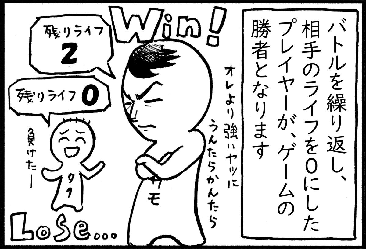 f:id:o-tetsu-o:20190411005746j:plain