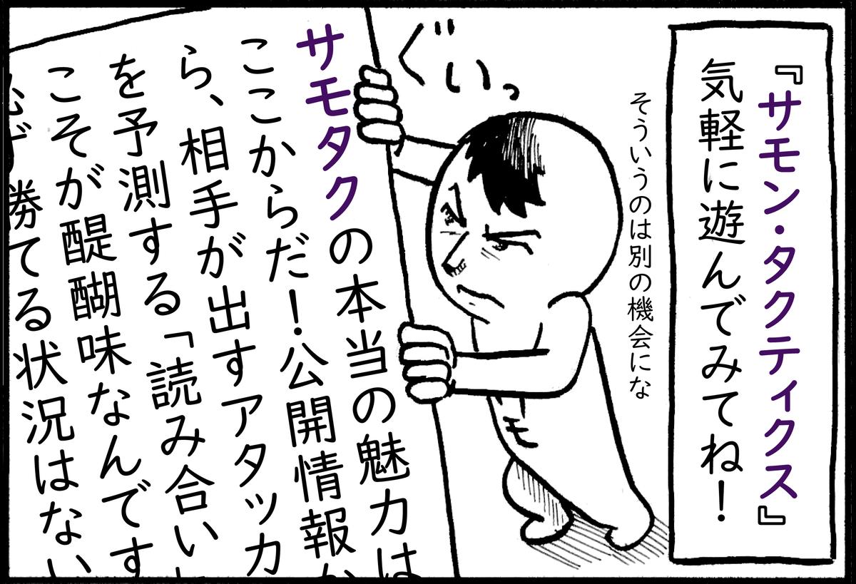 f:id:o-tetsu-o:20190411005757j:plain