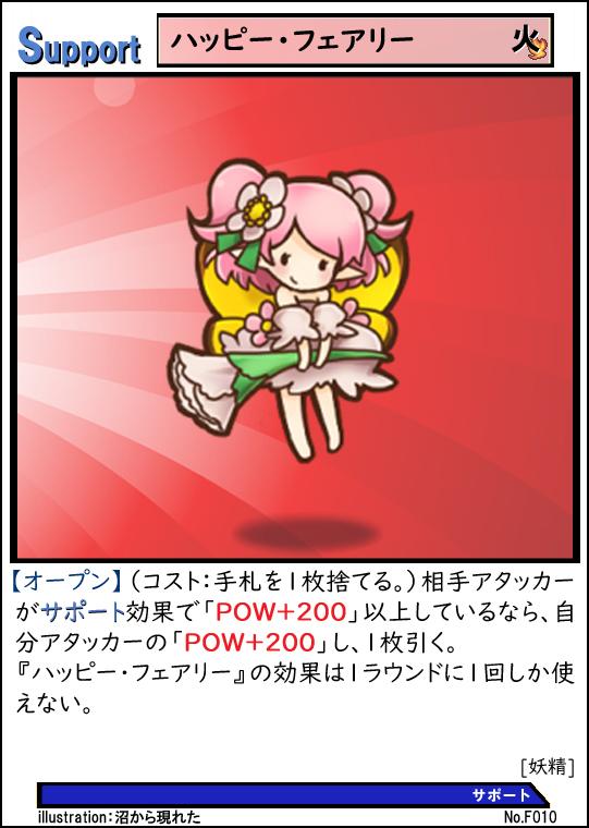 f:id:o-tetsu-o:20190412140923j:plain