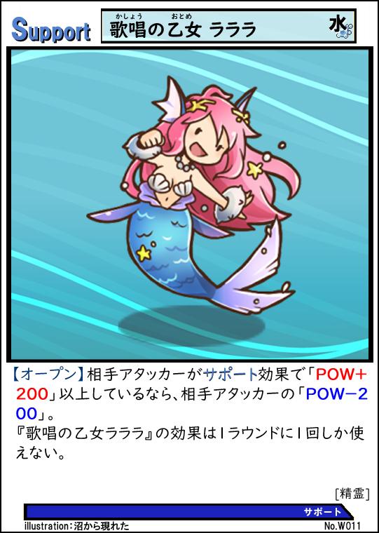 f:id:o-tetsu-o:20190412140943j:plain