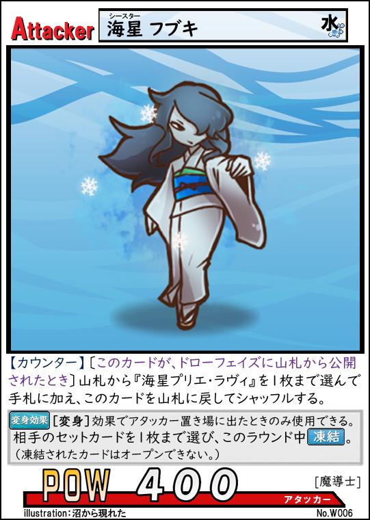 f:id:o-tetsu-o:20190412142138j:plain