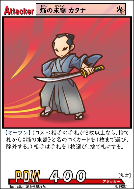 f:id:o-tetsu-o:20190412142458j:plain
