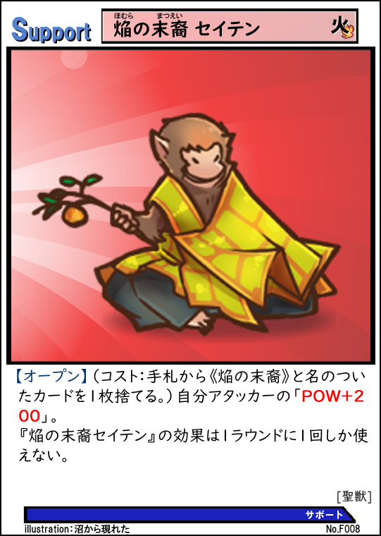 f:id:o-tetsu-o:20190412144006j:plain