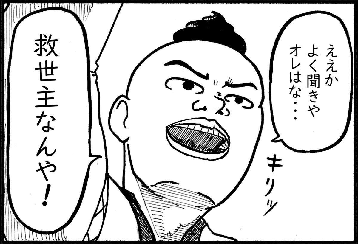f:id:o-tetsu-o:20190419235845j:plain