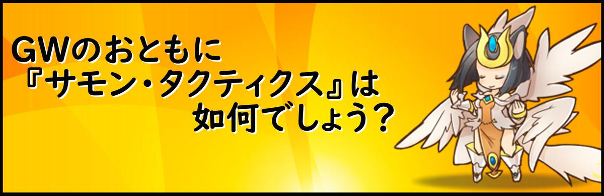 f:id:o-tetsu-o:20190420002159j:plain