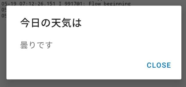 f:id:o-treetree:20200519071712j:plain