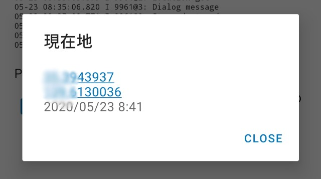 f:id:o-treetree:20200523095228j:plain