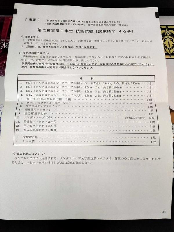 f:id:o-treetree:20210718180742j:plain