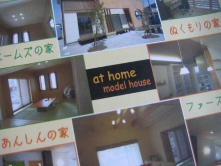 f:id:o-uiri:20100805172320j:image