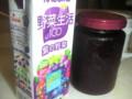 紫ジュース&ブルーベリージャム